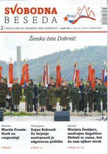 sb-naslovnica-oktober