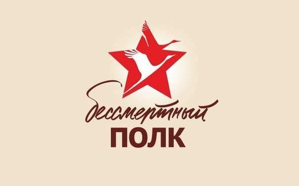 """Tematsko-pogovorni večer s predstavnikoma """"Nesmrtni polk v Sloveniji"""""""